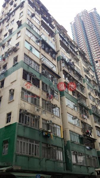 中星樓 (Chung Sing Building) 大角咀 搵地(OneDay)(2)
