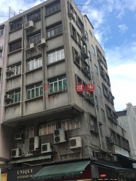 萬達樓 (Man Tat Building) 元朗|搵地(OneDay)(2)