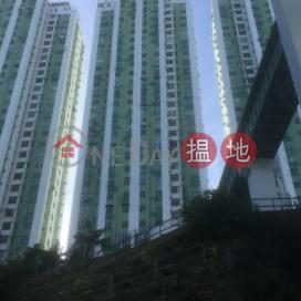 Allway Garden Block H|荃威花園H座