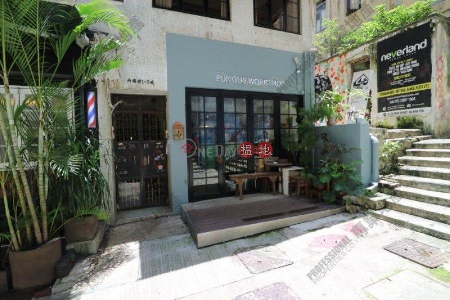 兩儀坊 西區兩儀坊1-3號(1-3 Leung I Fong)出售樓盤 (01B0073862)