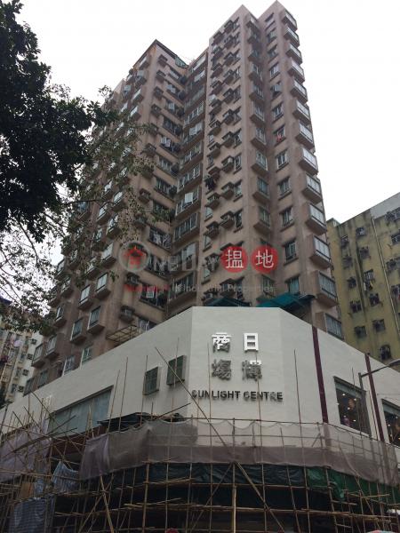 日輝大廈 (Sunlight Building) 長沙灣|搵地(OneDay)(1)