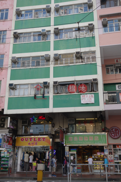 華樂樓 (Wah Lok Building) 西灣河|搵地(OneDay)(4)