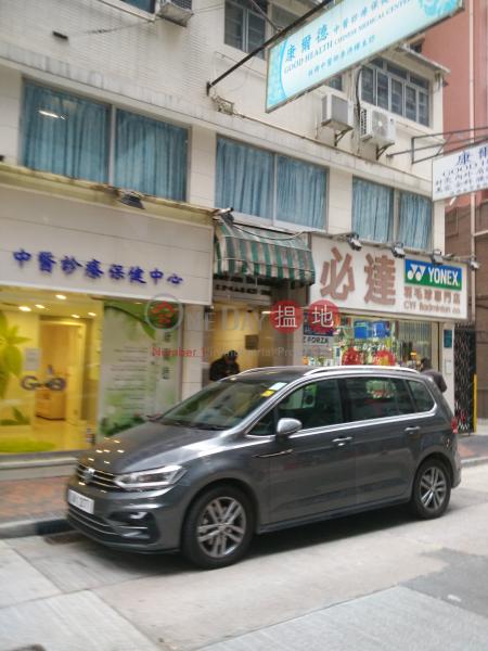 Lawison Building (Lawison Building) Tsim Sha Tsui|搵地(OneDay)(2)