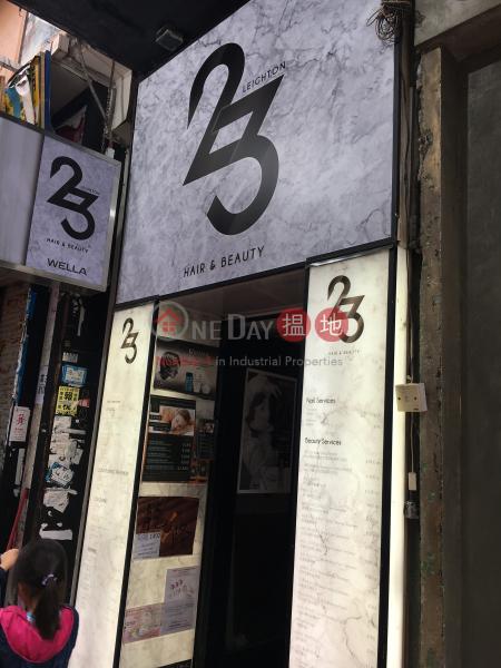 蘭芳道17號 (17 Lan Fong Road) 銅鑼灣|搵地(OneDay)(1)