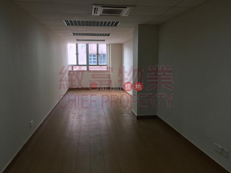 Efficiency House, Efficiency House 義發工業大廈 Rental Listings   Wong Tai Sin District (33377)