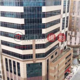 Tamson Plaza,Kwun Tong, Kowloon