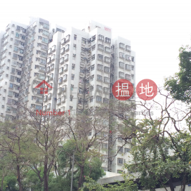 Cheong On Building Tsuen Cheong Centre,Tsuen Wan East, New Territories