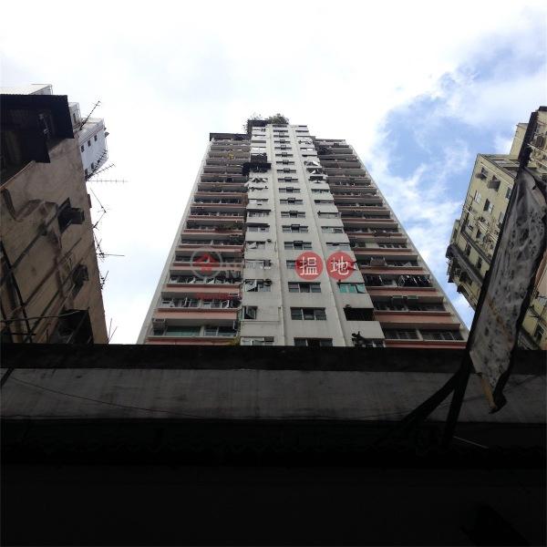 Wai Cheong Building (Wai Cheong Building) Wan Chai|搵地(OneDay)(2)