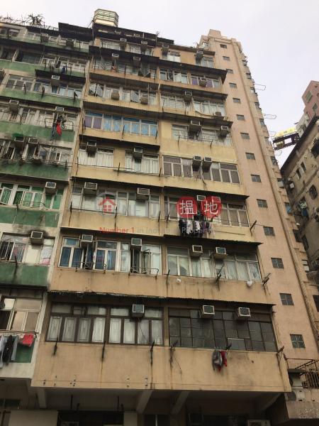 236-238 Hai Tan Street (236-238 Hai Tan Street) Sham Shui Po|搵地(OneDay)(1)