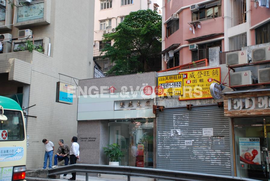 堅威大廈|請選擇-住宅|出售樓盤-HK$ 980萬