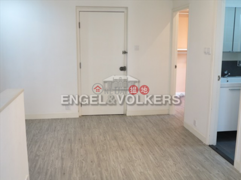 2 Bedroom Flat for Sale in Mid Levels West | 3 Chico Terrace 芝古臺3號 Sales Listings