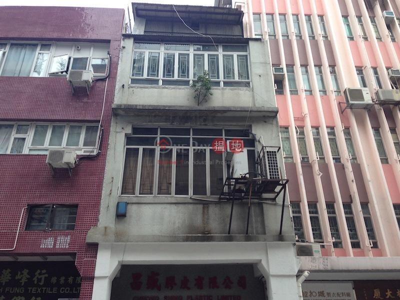 192 Ki Lung Street (192 Ki Lung Street) Sham Shui Po|搵地(OneDay)(1)