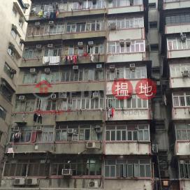 273 Lai Chi Kok Road|荔枝角道273號