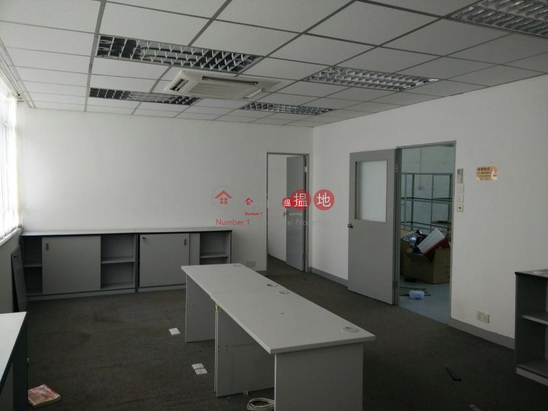 香港搵樓|租樓|二手盤|買樓| 搵地 | 工業大廈出租樓盤|華基工業大廈