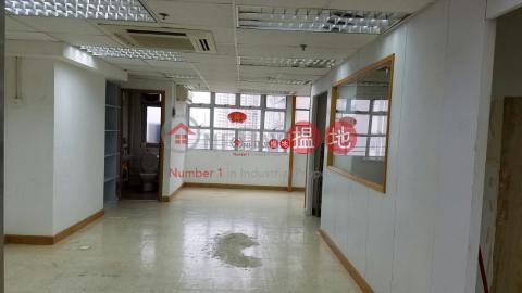 Laurels Industrial Centre|Wong Tai Sin DistrictLaurels Industrial Centre(Laurels Industrial Centre)Rental Listings (skhun-04805)_0