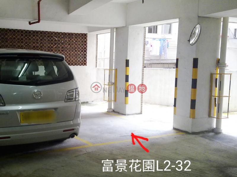 香港搵樓|租樓|二手盤|買樓| 搵地 | 車位出售樓盤|西半山富景花園車位放售