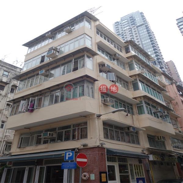 京街6號 (6 King Street) 銅鑼灣|搵地(OneDay)(3)