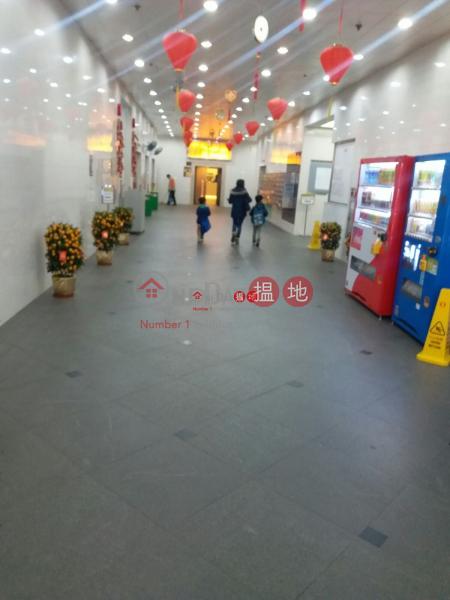 香港搵樓|租樓|二手盤|買樓| 搵地 | 工業大廈-出租樓盤豐利中心