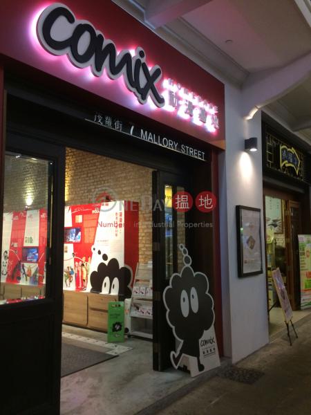 7 Mallory Street (7 Mallory Street) Wan Chai|搵地(OneDay)(2)