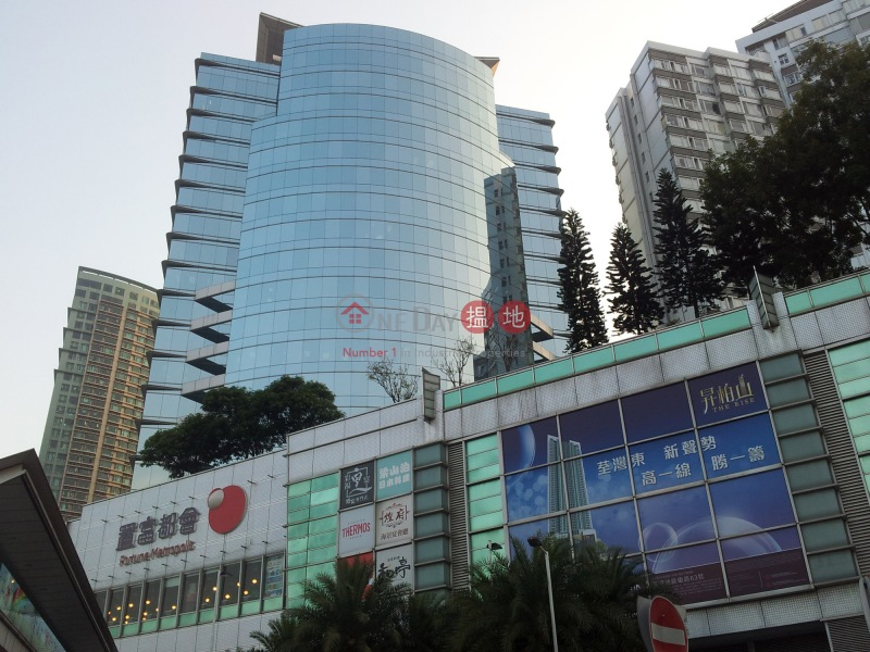 The Metropolis Tower (The Metropolis Tower) Hung Hom|搵地(OneDay)(4)