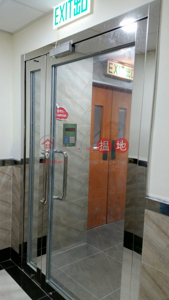 建華工業大廈|葵青建華工業大廈(Kinwah Factory Building)出租樓盤 (jingd-04531)