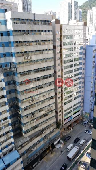 和豐工業中心|葵青和豐工業中心(Well Fung Industrial Centre)出售樓盤 (TINNY-8156474816)