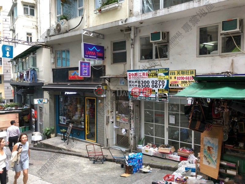 Property Search Hong Kong | OneDay | Retail | Rental Listings | Elgin Street
