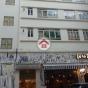 白沙道12號 (12 Pak Sha Road) 灣仔白沙道12號|- 搵地(OneDay)(3)