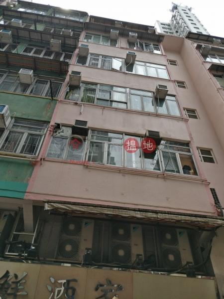 69 Ap Lei Chau Main St (69 Ap Lei Chau Main St) Ap Lei Chau|搵地(OneDay)(2)