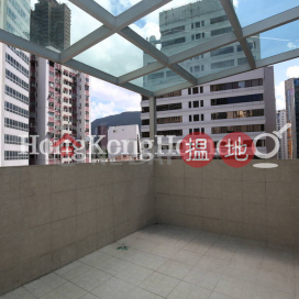 2 Bedroom Unit for Rent at Po Wing Building