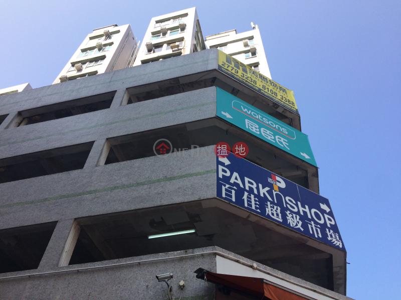 西貢苑 C座 (Block C Sai Kung Town Centre) 西貢|搵地(OneDay)(2)