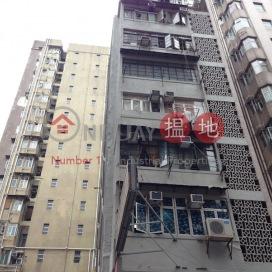 上海街56號,佐敦, 九龍