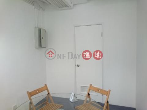 3至4張枱, 4個月至12個月, 金鐘,獨立辦公室|堅雄商業大廈(Keen Hung Commercial Building )出租樓盤 (91454-0738212057)_0