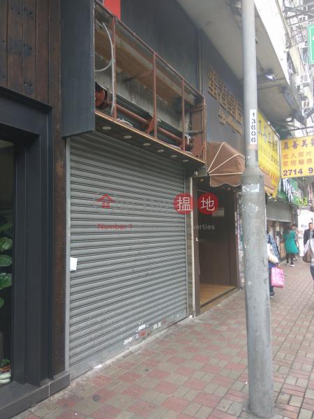 near Times Square, 24-25A Canal Road East 堅拿道西 24-25A 號 Rental Listings   Wan Chai District (GLORY-5448922174)