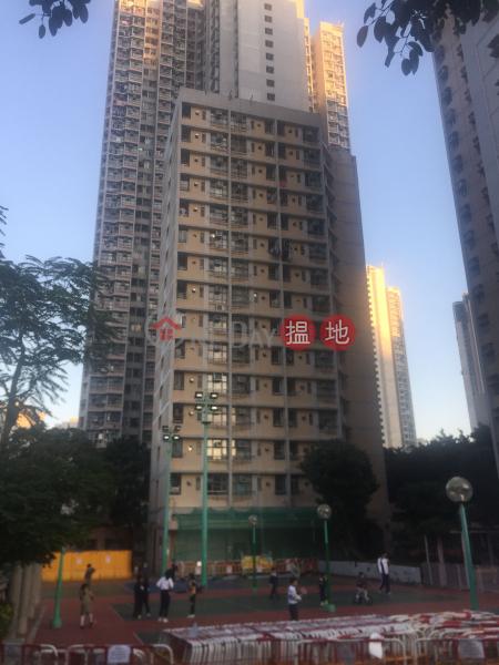 Hau Tak Estate Tak Chak House (Hau Tak Estate Tak Chak House) Hang Hau|搵地(OneDay)(1)