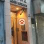 勵志大廈 (Rich Building) 灣仔區|搵地(OneDay)(2)