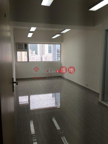 金運工業大廈|葵青金運工業大廈(Kingswin Industrial Building)出售樓盤 (ritay-05808)