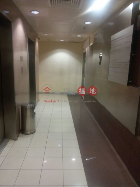 源成中心|觀塘區源成中心(源成大廈)(Yen Sheng Centre)出租樓盤 (LCPC7-1004052246)