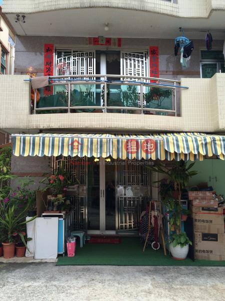 No 167 Pan Chung Village (No 167 Pan Chung Village) Tai Po|搵地(OneDay)(1)