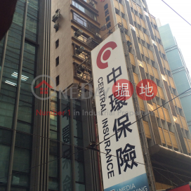 Wai Yip Commercial Building|偉業商業樓
