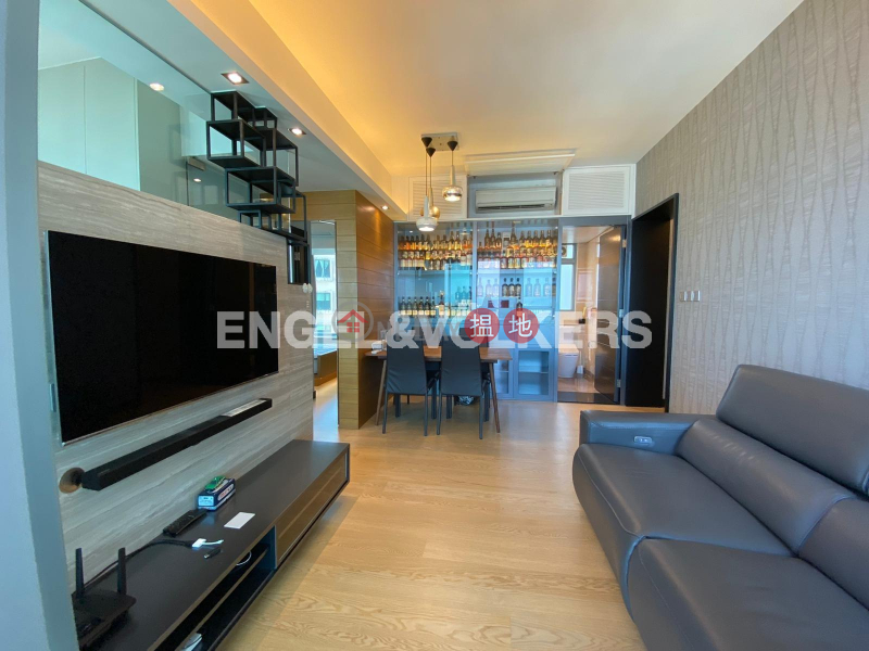 2 Park Road Please Select | Residential, Rental Listings, HK$ 45,000/ month