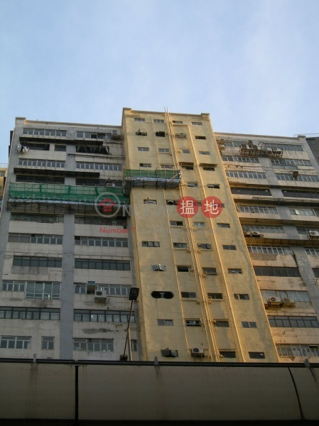 Sing Teck Industrial Building (Sing Teck Industrial Building) Wong Chuk Hang|搵地(OneDay)(1)