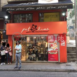 威靈頓街140號,蘇豪區, 香港島