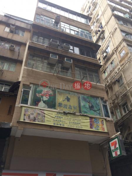 11 Nanking Street (11 Nanking Street) Jordan|搵地(OneDay)(1)