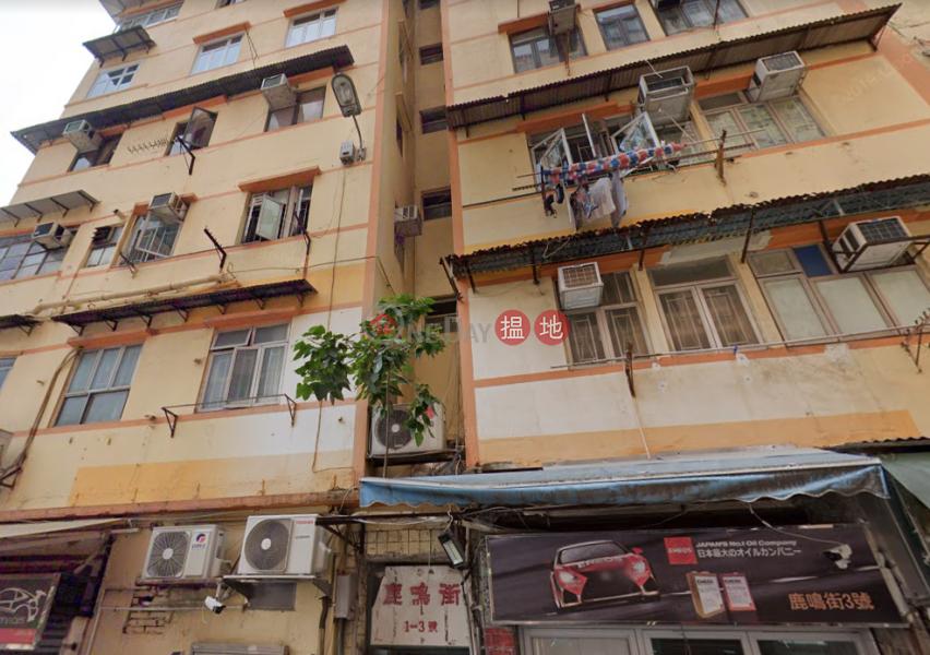 3 LUK MING STREET (3 LUK MING STREET) To Kwa Wan|搵地(OneDay)(2)