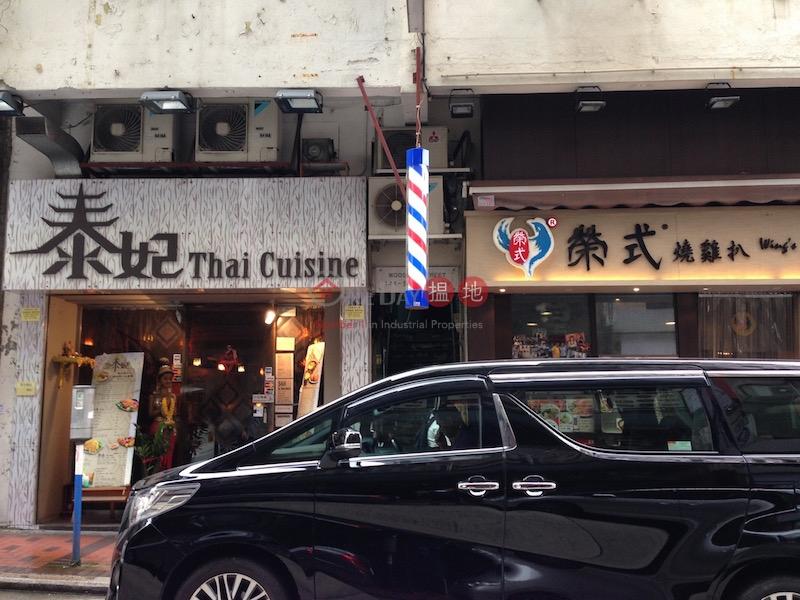 吳松街139-141號 (139-141 Woosung Street) 佐敦|搵地(OneDay)(2)