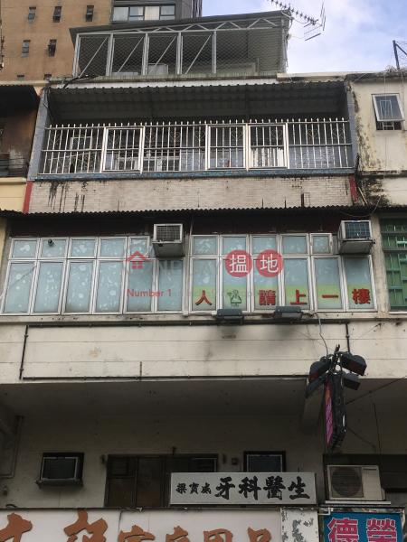 壽富街9號 (9 Sau Fu Street) 元朗|搵地(OneDay)(1)