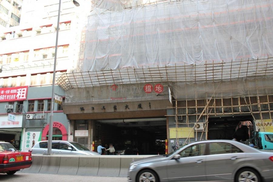 協力工業大廈 (Hip Lik Industrial Building) 觀塘|搵地(OneDay)(5)