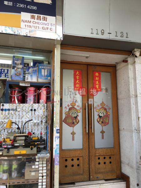 119 Nam Cheong Street (119 Nam Cheong Street) Sham Shui Po|搵地(OneDay)(3)