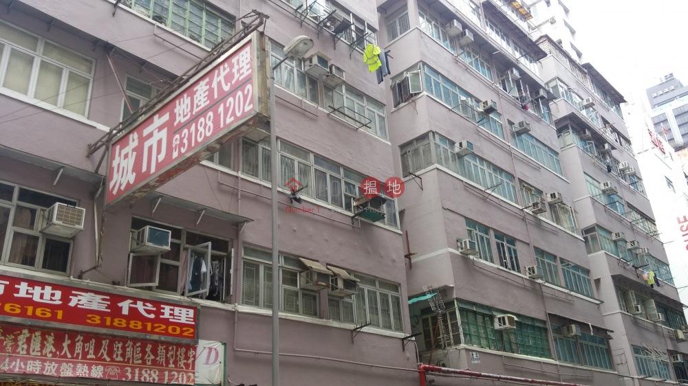 Hoi Kwok Building (Hoi Kwok Building) Tai Kok Tsui|搵地(OneDay)(2)